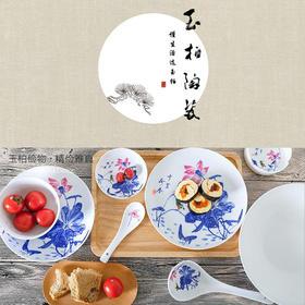 玉柏景德镇陶瓷青花瓷家用礼品骨瓷厨房餐具套装《十里荷香》特价