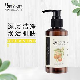 BEI'CARE 柠檬清爽卸妆洁面油 150ml