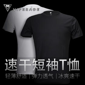 VIPERADE训练T恤男短袖速干圆领紧身弹力 运动训练透气半袖上衣夏