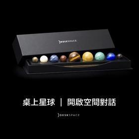 【DeskSpace桌上星球】纯手工打磨摆件  放在桌面上的日月星辰