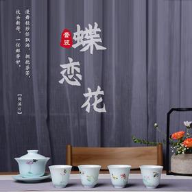 陶溪川景德镇创意陶瓷手绘蝶恋花盖碗功夫茶具套装泡茶手抓壶