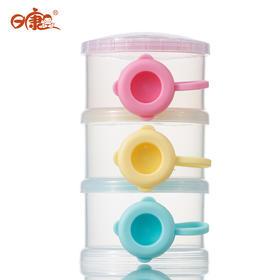 日康宝宝奶粉盒外出装奶粉便携盒迷你小号奶粉格大容量分装米粉盒