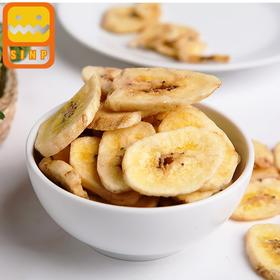 原味香蕉片