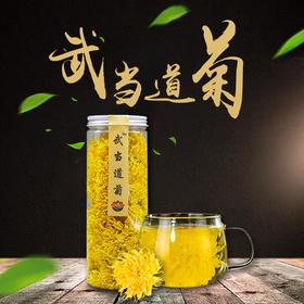 【武当道菊】寿字罐装20g/罐丨全国包邮