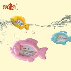 日康小鱼水温计 婴儿洗澡宝宝测水温 温度计儿童室温计水温计两用
