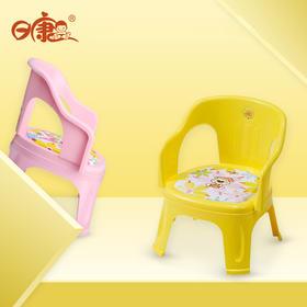 日康儿童椅子靠背叫叫椅宝宝凳子靠背椅婴儿座椅家用小椅子幼儿园