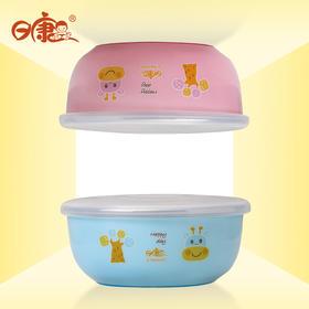 日康宝宝不锈钢餐碗 儿童餐具 带盖防滑防烫餐碗汤碗 婴儿辅食碗