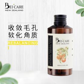 BEI`CARE  橙花蜂蜜清爽保湿露 150ml