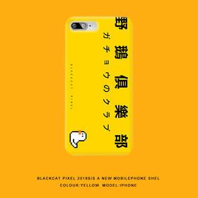 黑喵像素原创防摔苹果x手机壳8防摔iphone7ulzzang男女6情侣plus