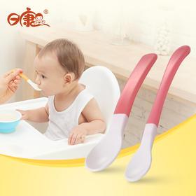 日康软头汤匙 软勺子儿童餐具 婴儿勺新生儿软头勺 调羹 2只装