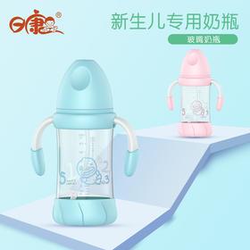 日康奶瓶玻璃新生儿0-3个月初生婴儿宽口径防摔儿童宝宝吸管奶瓶