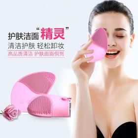 【致美,一次洗脸革命!】致美硅胶洁面仪  电动洗脸仪器 声波洗脸刷 毛孔清洁器充电式