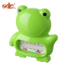 日康青蛙水温计婴儿宝宝洗澡用具 冷热测温计 新生儿洗澡沐浴玩具