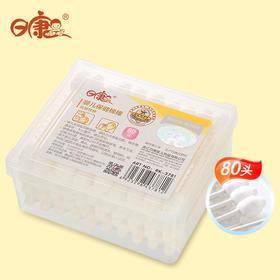 日康棉棒 婴儿童专用棉签棉棒宝宝棉签新生儿用品 80头