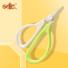 日康婴儿专用剪刀 安全剪刀新生婴儿护理用品 防夹肉指甲刀