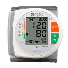 攀高智能小精灵腕式电子血压计 家用PG-800A7  小巧便携