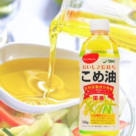 【筑野米糠油】日本进口食用油|煎炒凉拌|含丰富维E&谷维素|健康用油新选择