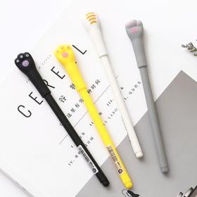 猫爪0.5mm可爱卡通学生黑色水笔碳素笔 文具