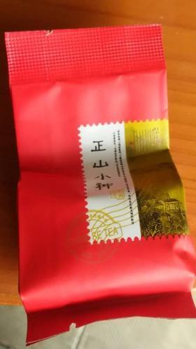 康源正山小种 500g/组 武夷山原产 茶汤红艳香气高
