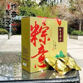 【独家产品 阳澄湖 蟹肉干贝蛋黄肉粽子】端午礼盒 浑圆饱满 糯而不腻 可发顺丰