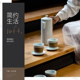 陶溪川景德镇现代中式简约陶瓷茶具套组绳编隔热北欧咖啡具套装
