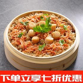 主城区包邮 | 樱花虾米糕 1000g/盒