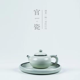 官瓷丨圆腹养生壶