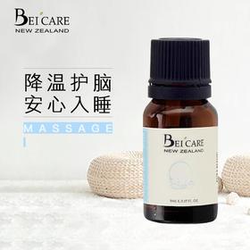 BEI`CARE  松红梅舒缓精油 5ml