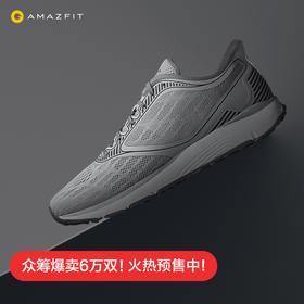 【预售 6月17日发货】AMAZFIT 羚羊轻户外跑鞋