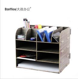 【办公室用品】D060多功能木质办公用品桌面A4A5文件票据单据多层资料收纳架框