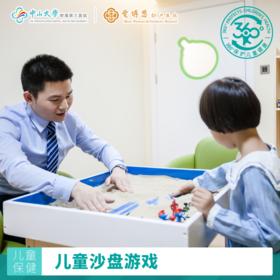 儿童沙盘游戏:寓教于乐,让孩子更容易接受家庭教育