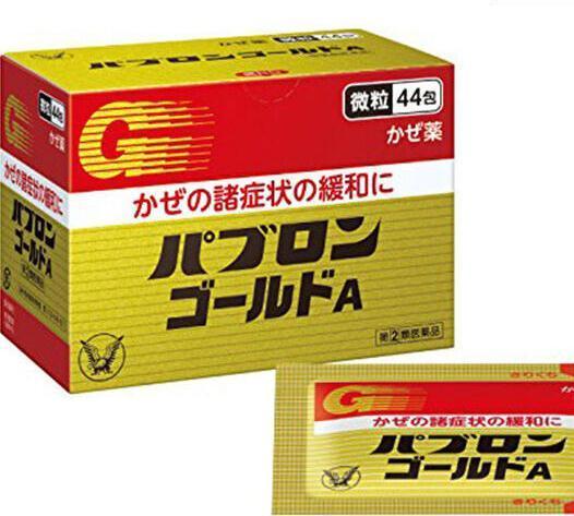 日本大正感冒药颗粒 44包入