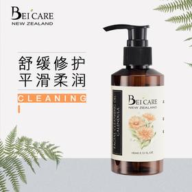 BEI`CARE 金盏菊舒缓修护卸妆洁面油 150ml