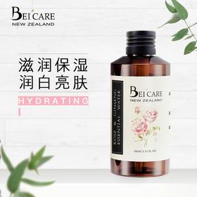 BEI`CARE玫瑰人参嫩泽精华水 150ml