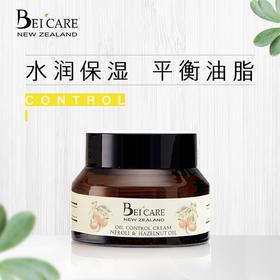 BEI`CARE 橙花榛果清爽面霜 50ml