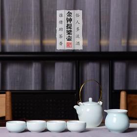 陶溪川景德镇陶瓷影青金钟提梁家用整套中式功夫茶具茶壶茶杯套装
