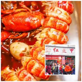 红盔甲——【内江美食龙虾节】第一期