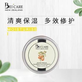BEI`CARE  葡萄柚保湿清润护手霜 30ml