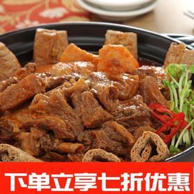 主城区包邮 | 黄金竹肠牛腩煲 1100g/盒