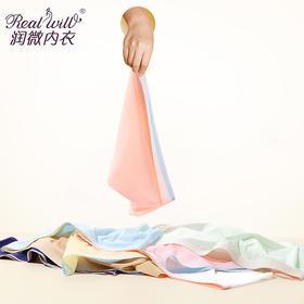 【 排湿透气  穿了跟没穿一样】一片式无痕冰丝内裤3条装   超薄速干