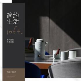 陶溪川景德镇创意陶瓷茶具套装现代简约实木影青鸟语花香茶杯茶壶