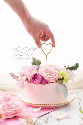 520 Love In Sweet