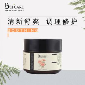 BEI`CARE 金盏菊橙花舒缓保湿面膜 150g