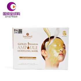 韩国SHANGPREE香蒲丽新版黄金水光面膜 二代精华软膜亮白补水