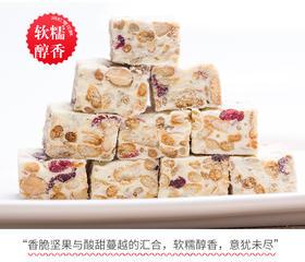 【南方特产】网红雪花酥100g蔓越莓味云南特产小吃奶油沙琪玛牛轧糖糕点心茶点