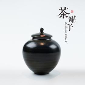 钧瓷丨茶叶罐