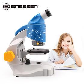 德国Bresser宝视德儿童学生50-10168(送35片显微镜)