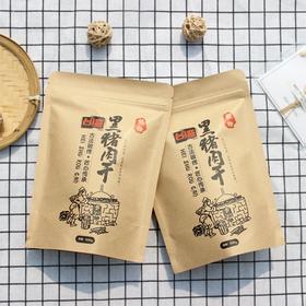 【108g*2包 特价包邮】台湾人最爱吃的黑猪肉干,一头成年黑猪只能做出15斤,少吃一口都是遗憾!
