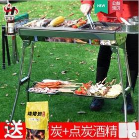 豪晟不锈钢烧烤架家用烧烤炉5人以上户外木炭炉野外烧烤工具全套