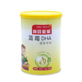 宝贝能量 蓝莓DHA 45g